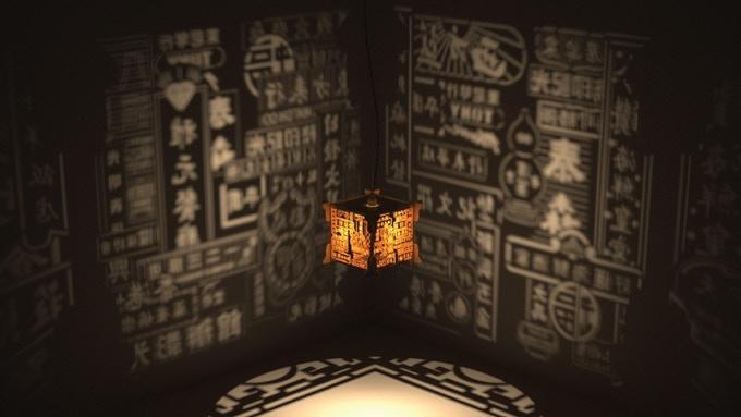 Lampa projekcyjna rodem z Hong Kongu