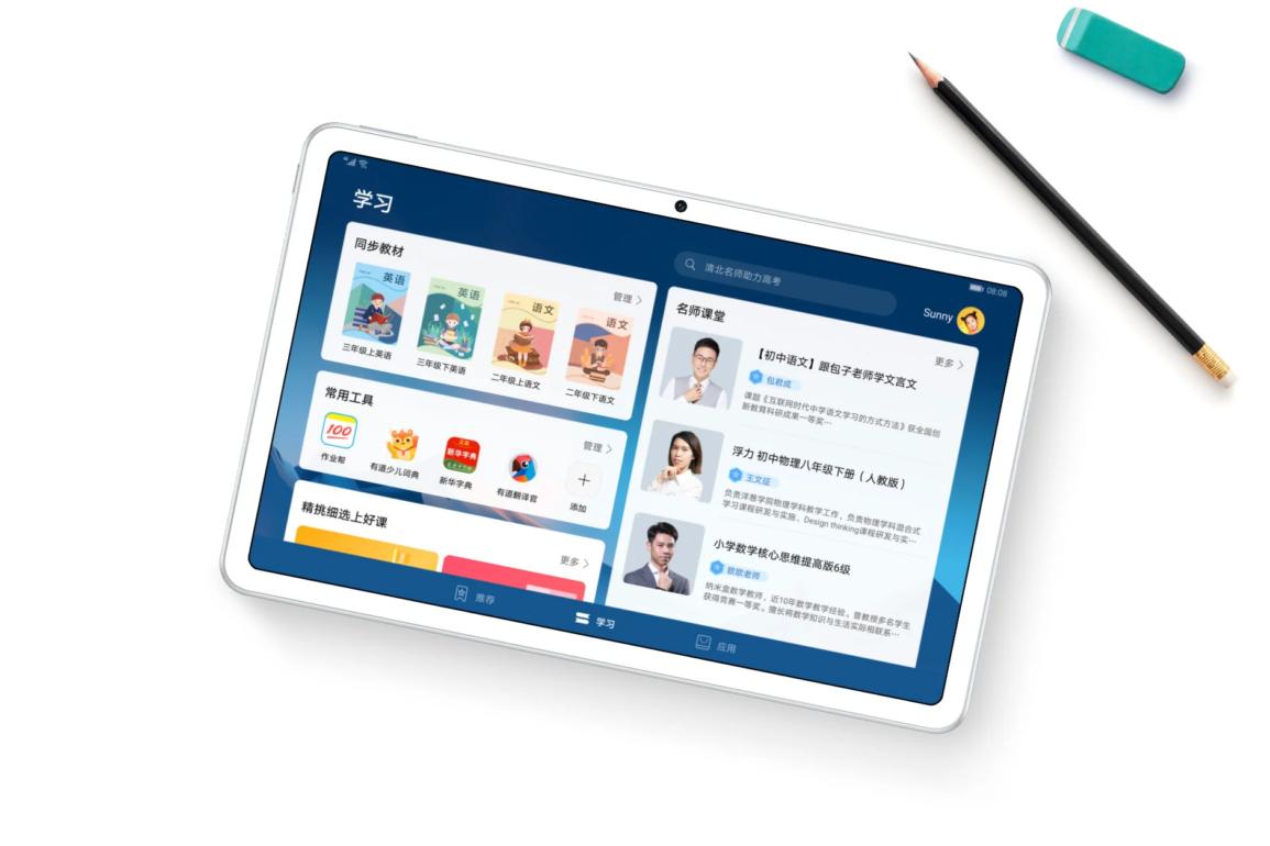 Huawei MataPad 10,4